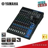 【金聲樂器】全新 YAMAHA MG12XU 混音器 (內建SPX效果/ 附USB功能)