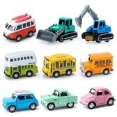 玩具回力車 兒童玩具車合金回力車消防車挖掘機工程車套裝寶寶慣性小汽車男孩【免運】