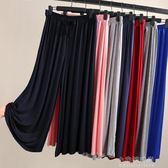 薄款莫代爾闊腿褲女夏大碼寬鬆直筒休閒褲高腰百搭墜感九分褲『小宅妮時尚』