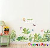 壁貼【橘果設計】綠葉 DIY組合壁貼 牆貼 壁紙 壁貼 室內設計 裝潢 壁貼