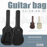 新款吉他包 加厚雙肩民謠木吉他包 zh3863『東京潮流』