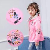 女童秋款外套韓版兒童薄款開襟外套外套風衣