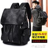 後背包新款男士軟皮後背包大容量中學生書包時尚港風出差15.6寸電腦背包  雲朵 上新