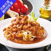 【金品】米蘭諾茄汁鮮肉寬扁麵