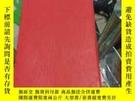 二手書博民逛書店日文原版罕見建設資材獨占価格Y283341 外文出版社 外文出版社