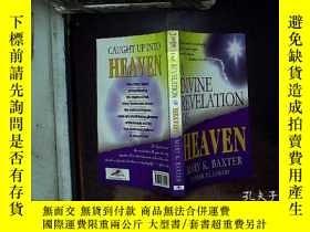 二手書博民逛書店A罕見DIVINE REVELATION OF HEAVEN M