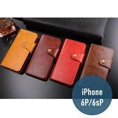 iPhone 6plus/6sPlus(5.5吋) 瘋馬紋二合一支架分離款 插卡 保護套 手機套 手機殼 保護殼