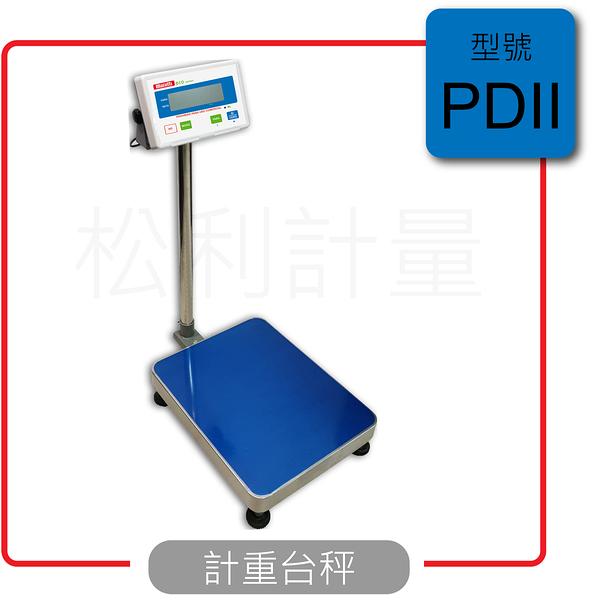 PDII 電子秤 超省電計重台秤 MIT顯示頭/外銷規格出清/可另購中英文面皮 秤盤尺寸40x50cm