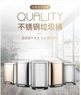 垃圾桶 歐式不銹鋼腳踏式家用大號容量垃圾桶廚房客廳衛生間有蓋15升20升 3C公社YYP