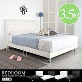 YoStyle 莫卡娜皮革床組-單人3.5尺(四色) 單人床 床組 房間組 專人配送