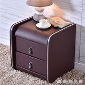 床頭櫃簡約現定制帶鎖歐式軟包迷你小臥室儲物收納邊櫃整裝 YXS 優家小鋪