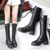 長靴女皮靴高跟秋冬韓版新款百搭黑色女式靴子粗跟高筒騎士靴 溫暖享家