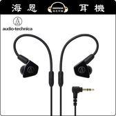 【海恩數位】日本鐵三角 audio-technica ATH-LS50 雙動圈設計耳道耳機 黑色