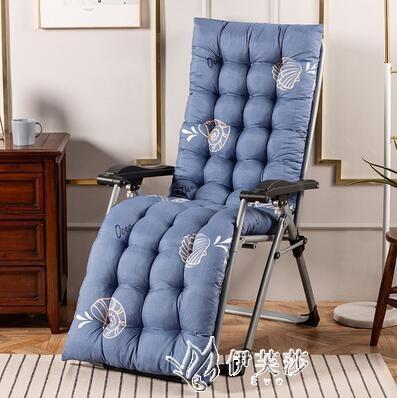 加厚季躺椅墊子折疊搖椅坐墊椅子靠墊一體通用棉墊沙發 YYS【快速出貨】
