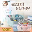 寶寶嬰兒奶瓶收納箱奶瓶盒嬰兒用品餐具加大加厚收納盒奶瓶晾干架  XW