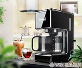 美式咖啡機家用全自動小型滴漏式迷你煮咖啡泡茶一體現磨冰咖啡壺  (橙子精品)