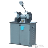 電動除塵式環保砂輪機台式立式家用小型工業級打磨機拋光機沙輪機 ATF 夏季狂歡