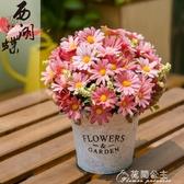 仿真盆栽-美式鐵藝插花假花裝飾花仿真花套裝干花客廳裝飾品餐桌盆栽擺件 花間公主