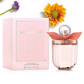 WOMEN'SECRET EAU MY SECRET 祕密花園女性淡香水 100ml
