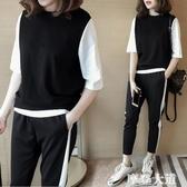 2020夏季新款時尚女裝韓版寬鬆休閒拼色兩件套女學生哈倫褲套裝潮『摩登大道』