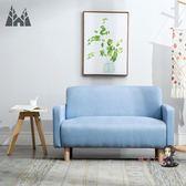 雙人沙發 北歐簡易小型雙人兩人布藝沙發單身公寓租房店鋪臥室房間小沙發椅 12色T