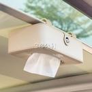 車載車內紙巾盒車上天窗遮陽板掛式抽紙盒椅背扶手箱餐巾紙抽盒