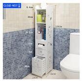 衛生間置物架免打孔浴室洗手間夾縫櫃收納架雜物櫃廁所馬桶邊櫃   露露日記