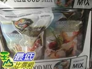 [COSCO代購] 需低溫配送無法超取 PREMI IM CHOICE 綜合海鮮CEAFOOD MIX 907公克 C51448