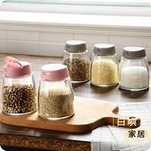 4個裝 雙開口調味瓶罐套裝玻璃調料罐廚房裝胡椒鹽罐調料瓶【白嶼家居】