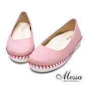 【Messa米莎專櫃女鞋】MIT-牛皮內增厚鞋墊縫線包鞋-粉色