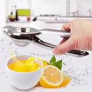 【超取199免運】不銹鋼檸檬榨汁器 柳橙壓汁器 手動榨汁 不銹鋼果汁萃取器