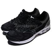 Mizuno 慢跑鞋 Wave Rider 21 黑 灰 白底 低筒 緩震舒適 運動鞋 女鞋【ACS】 J1GD180309