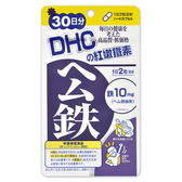 日本 DHC 蝶翠詩 紅嫩鐵素 30日(60粒)◆86小舖 ◆ 公司貨