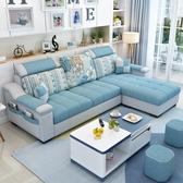 簡約現代布藝沙發小戶型客廳傢俱整裝組合可拆洗轉角三人位布沙發  YDL