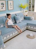 沙發墊通用布藝防滑簡約現代沙發套全包萬能坐墊歐式全蓋 黛尼時尚精品