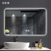 (60*80)led浴室鏡壁挂防霧衛浴鏡子 帶燈防霧膜 四觸摸開關 時間溫度 藍芽