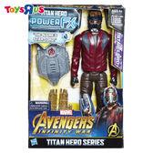 玩具反斗城  漫威復仇者聯盟電影12吋泰坦英雄電子星爵