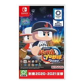【NS 遊戲】任天堂 Switch eBASEBALL 實況野球 2020《亞洲日文版》