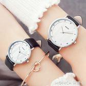 手錶 情侶手錶一對防水時尚款韓版潮流學生簡約皮帶石英錶男女對錶 莫妮卡小屋