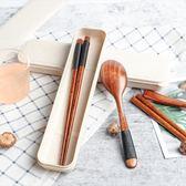 週年特惠 木質筷子勺子套裝 學生成人木制餐具三件套日式便攜式盒裝 隨想曲