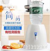 兒童小型桶迷你飲水機家用簡易便攜臺式創意礦泉水小桶水專用   XY3484 【KIKIKOKO】 TW