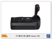 Pixel 品色 E7 電池手把 for Canon 7D (公司貨)