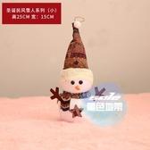 雪人玩偶 公仔雪人娃娃玩偶樹下擺件場景布置道具裝飾品