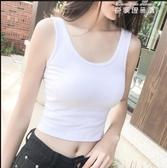 新款短款高腰露臍小背心上衣女純色緊身無袖打底吊帶白色背心 麥琪精品屋
