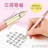 永生鋼筆10支裝小學生用初學者卡通男孩女孩兒童正姿書寫練字3-6三年級專用 快意購物網
