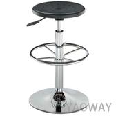 【耀偉】塑面氣壓高吧椅D432-餐椅/會客椅/洽談椅/工作椅/吧檯椅/造型椅/高腳椅/