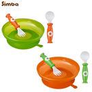 Simba小獅王辛巴 - 吸盤學習餐具組...