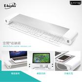 《高仕皮包》【免運費】E-books K17 鋁合金4.2A四孔USB多功能支撐架:E-PCF160