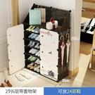 鞋櫃鞋架鞋架簡易經濟型收納多層組裝防塵小多功能門口家用省空間鞋櫃SP免運妝飾界