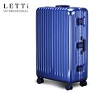 LETTi  太空鋁行II 29吋鋁框行李箱(寶石藍)